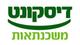 לוגו בנק דיסקונט-למשכנתאות