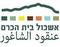 לוגו אשכול בית הכרם